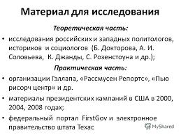 Презентация на тему МГУ им М В Ломоносова ФИЯР кафедра РИМО  2 Материал