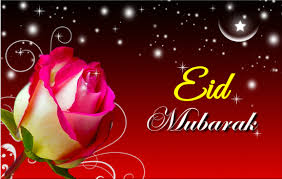 eid mubarak cards for lover