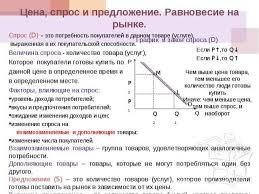 Курсовые работы по экономика организации Экономика организации 5 Курсовая работа страница 1
