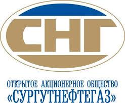 Сургутнефтегаз surgutneftegaz это По данным 2012 года Сургутнефтегаз обладает финансовыми резервами в размере 30 млрд долларов