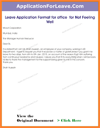 Not Feeling Well Leave Application School Leave Application For Not