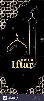 Iftar Menu Design Iftar Menu Template Stock Vector Art Illustration Vector