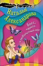 <b>Ключ Гермеса</b> Трисмегиста <b>Александрова</b> Наталья Николаевна ...