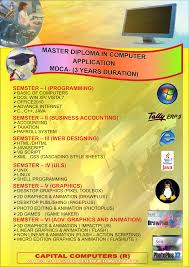 welcome to capital computers 1 master diploma in computer application mdca duration 3 years