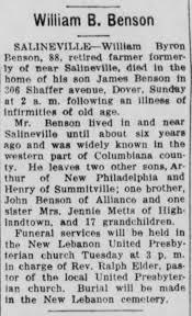 Benson, William Byron-ER-29 Jul 35-3 (28) - Newspapers.com