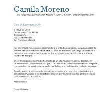 Ejemplos De Carta De Recomendacion Personal Sencilla Ejemplo De Cartas De Recomendacion Personal Familycourt Us