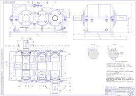 Курсовой проект Расчет и проектирование двухступенчатого  Курсовой проект Расчет и проектирование двухступенчатого цилиндрического редуктора привода ленточного конвейера