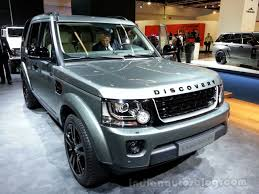 2014 Land Rover Discovery Front Left - Indian Autos blog