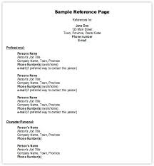 Personal References On Resume Free Resume Templates 2018