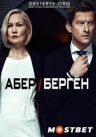 Aber Bergen Temporada 2