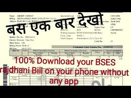 bses rajdhani electricity bill without