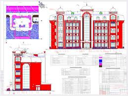 Готовые дипломные проекты по строительству Скачать дипломный  С38 5 этажный жилой дом в г Тюмень