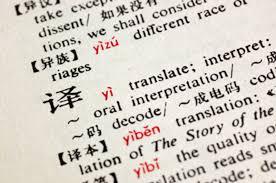 Understanding Chinese Pinyin