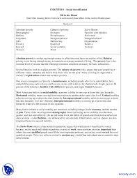 essay film horror plank reason english b extended essay topics sociology
