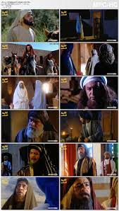 الحجاج بن يوسف الثقفي مسلسل