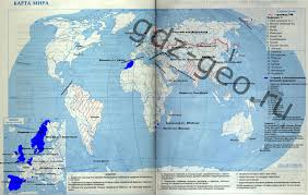 ru Блоги Общая география 11 класс работа по контурным картам