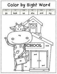 First Grade Sight Words Coloring Pages Inspirational Sight Word