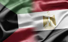 مصر تأسف لتصريحات مسيئة للكويت - السياسي