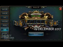 legacy of discord new gift code in december 2017