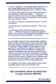 good short story cover letter como empezar un essay en ingles essays on we real cool by gwendolyn brooks research paper help classics gwendolyn elizabeth brooks