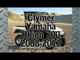 clymer manuals yamaha rhino 700 manual rhino manual repair service clymer manuals yamaha rhino 700 manual rhino manual repair service shop manual atv video