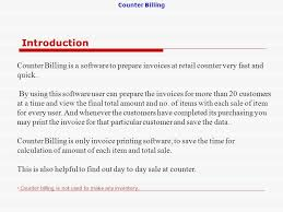 Prepare Invoice Counter Billing Is A Software To Prepare Invoices At Retail Counter