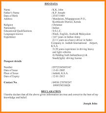 9 Biodata For Job Application Emt Resume