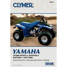 yamaha badger 80 wiring diagram yamaha image yamaha badger parts accessories on yamaha badger 80 wiring diagram