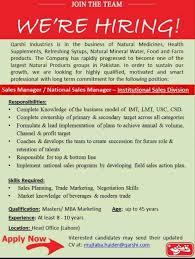 Qarshi Industries Careers In Lahore | Jobs In Pakistan ...