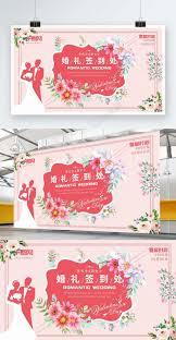Flat Wedding Pink Warm Romantic Welcome Signboard Free Psd