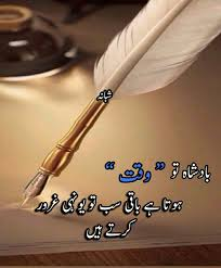 Awesome Lines Quote Urdu Quotes Poetry Quotes Urdu Words