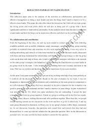 100 words essay topics on friendship
