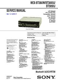 989303601 sony mex bt3900u, mex bt3950u, mex bt39uw service manual free download on sony mex bt39uw wiring diagram