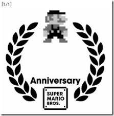 祝スーパーマリオブラザーズ25周年 ライブドアニュース