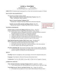 Autocad Drafter Resume Sample Resume Letters Job Application