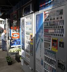 Cigarette Vending Machines Illegal Enchanting Smoking In Japan Wikiwand