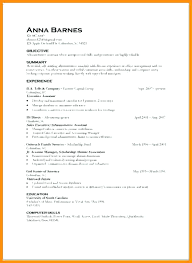 Resume Server Skills Cool Help With Resume Skills Restaurant Food Service Combination Resume