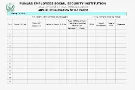 Social Security Form Classy MINIMUM WAGES NOTIFICATION PUNJAB GOVERNMENT PAKISTAN PESSI