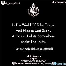 Quotes Shaikh In Yourquote Mobin The Emoj By amp; Of Writings World Fake
