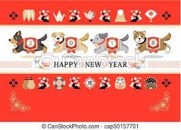 2018 New Years Card Running Dog Japanese Style Happy New Year