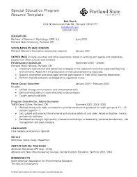google resume builder sample customer service resume google resume builder resume builder resume builder livecareer images of resume template conductor teacher
