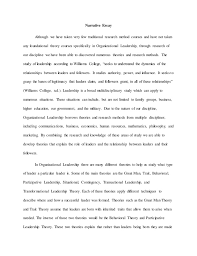 organizational leadership essay narrative essay although we have taken very few traditional research method courses and have not taken