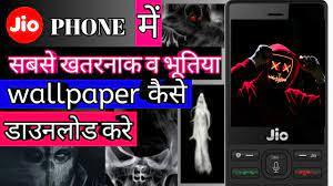 Download HD Wallpaper - WallpaperTip