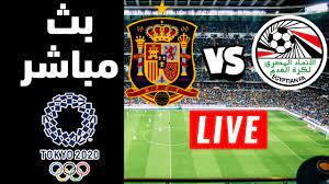 مشاهدة مباراة منتخب مصر الأولمبي واسبانيا بث مباشر اليوم يلا شوت - YouTube
