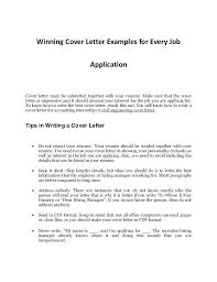 to whom it may concern cover letters writing an engineering cover letter lovely to whom it may concern