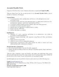 Accounts Payable Resume Summary Resume Accounts Payable Foodcity Me