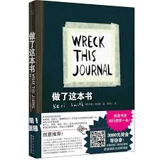 wreck this journal everywhere by keri smith creative coloring books for s relieve stress secret garden