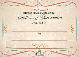Sample Certificates Templates 29 Certificate Of Appreciation Templates Samples Word Ai Psd