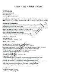 babysitting resume inssite