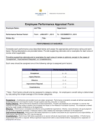 9 Performance Review Form Examples Pdf Examples